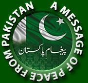 Paigham e Pakistan